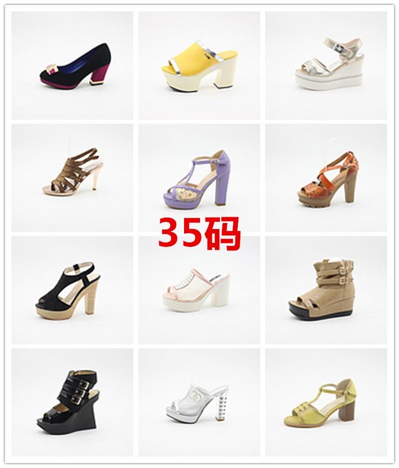 35码女式夏款凉鞋可选福袋 鱼嘴鞋凉鞋网靴不退换
