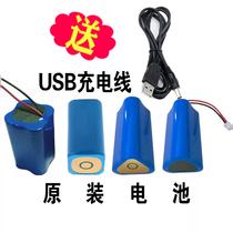钓鱼灯电池组 夜钓灯电池组双光源三光四光蓝光灯紫光灯电池18650