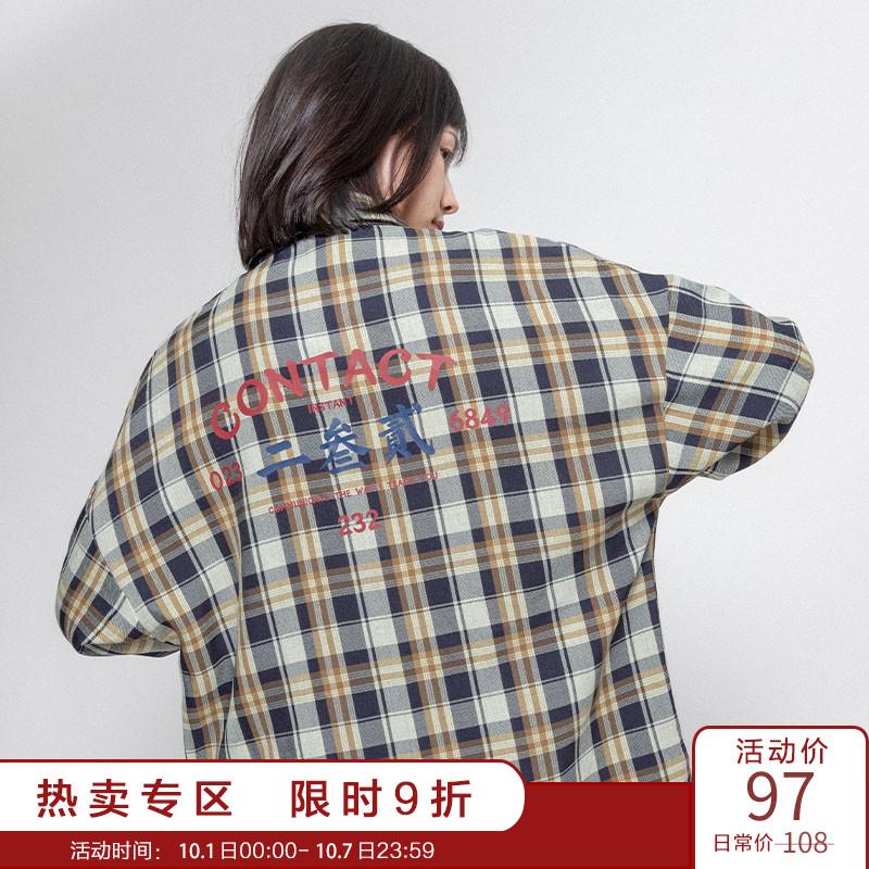 11月24日最新优惠靴下物秋装新款长袖格子女潮bf衬衫