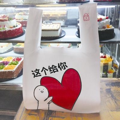 外卖快餐打包袋一次性手提袋水果背心袋超市购物袋批发印刷logo