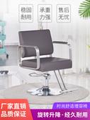 理发椅美容美发椅不锈钢剪发椅快剪专用液压理发店椅子美发店椅子