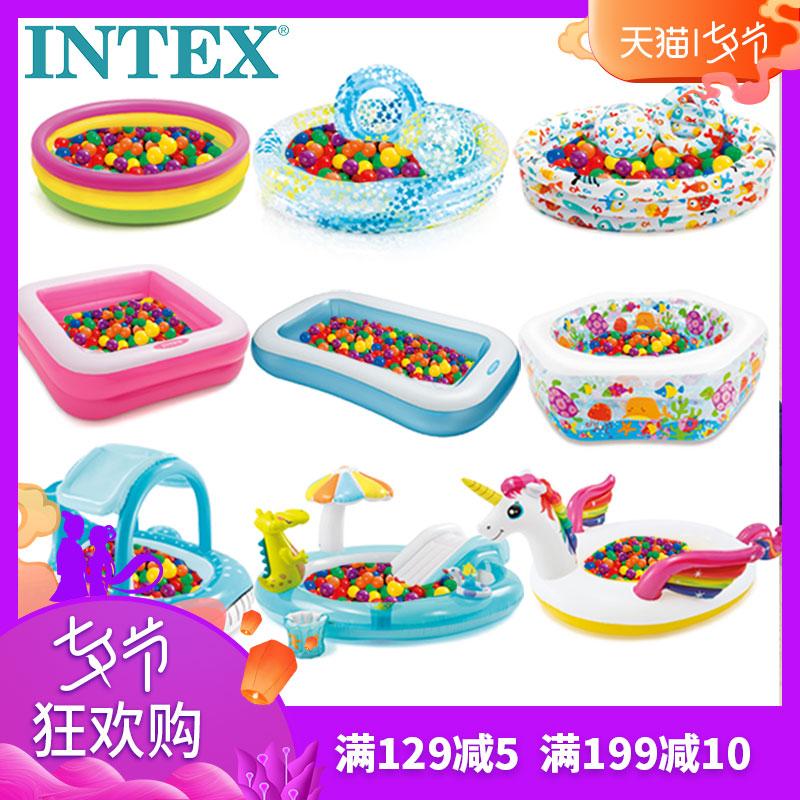 intex充气婴儿童海洋球池宝宝玩具69.00元包邮