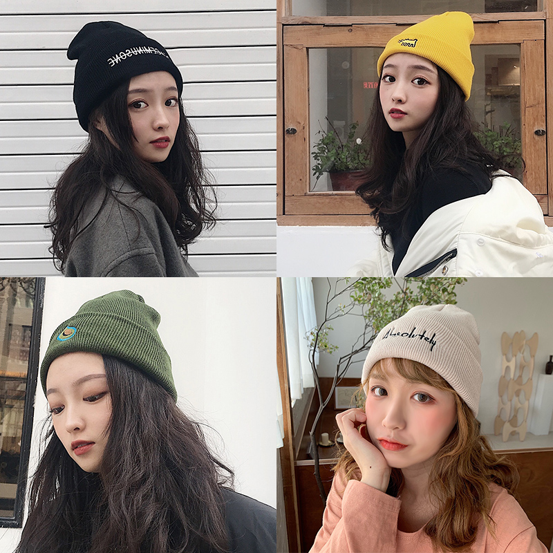 Hat, girl, autumn and winter, Korean version, all kinds of earmuff wool hat, winter student, INS knitting hat, warm embroidery, winter tide