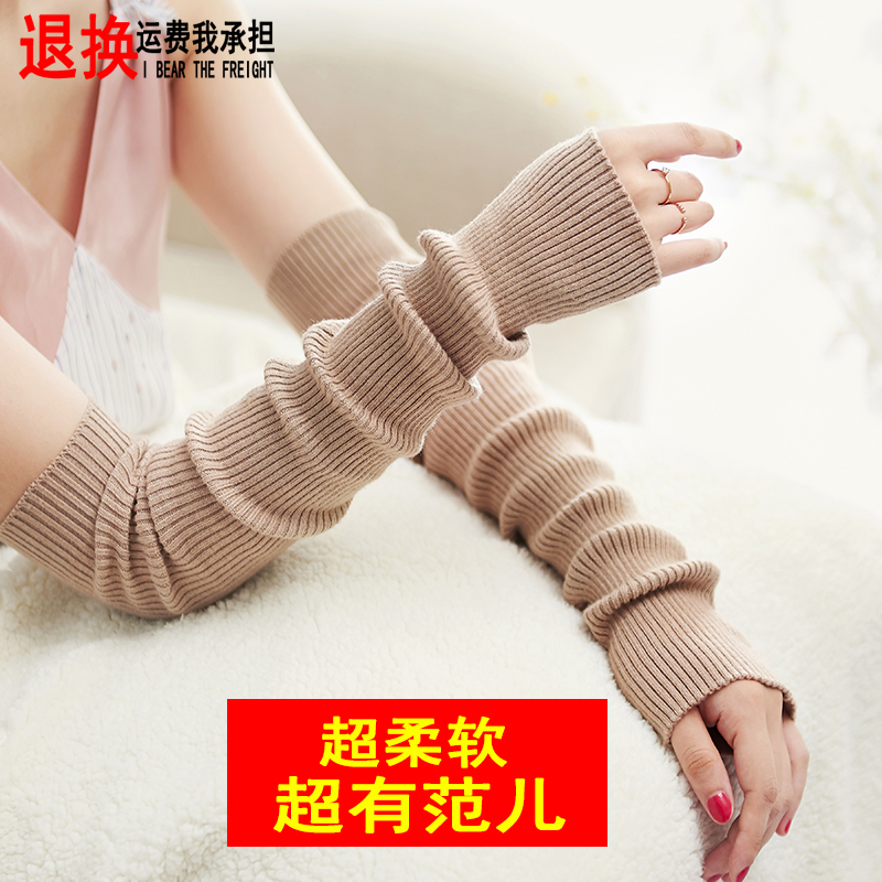 Cashmere arm sleeve sleeve womens autumn and winter long half finger gloves wool knitting arm protection false sleeve warm and thick