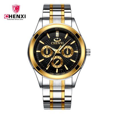 石英表石英男表018A士手表品牌经典镶钻三眼手表钢带CHENXI间金