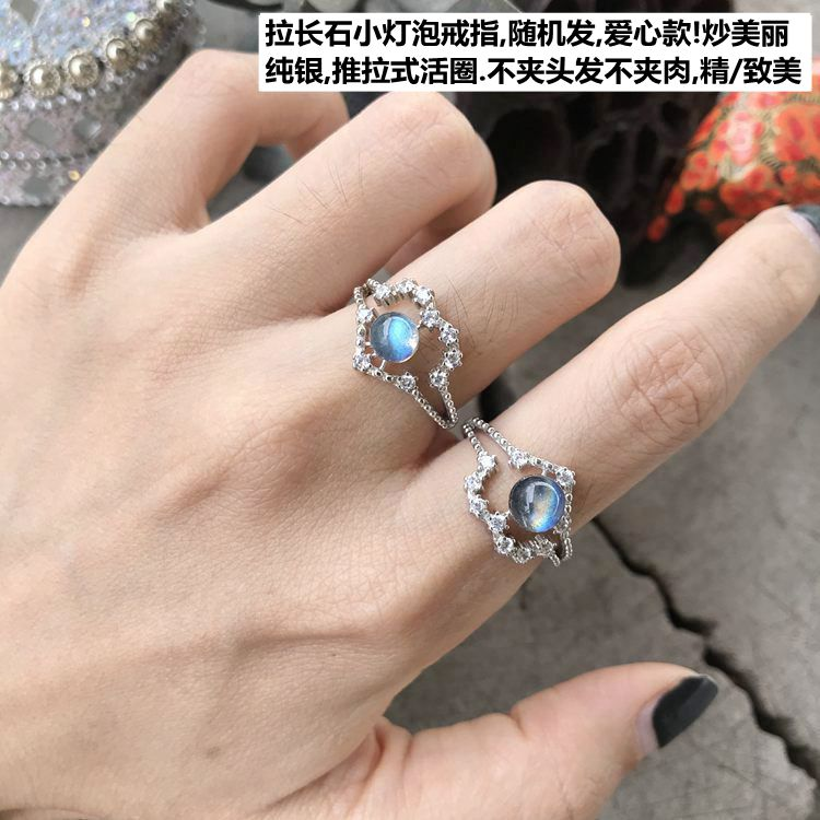 Ins exquisite 925925 simple small light bulb ring inlaid with elongated stone gray natural moonlight ring