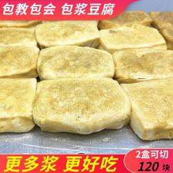 云南特产包浆豆腐建水美食小吃石屏臭豆腐商用贵州烧烤爆浆小豆腐