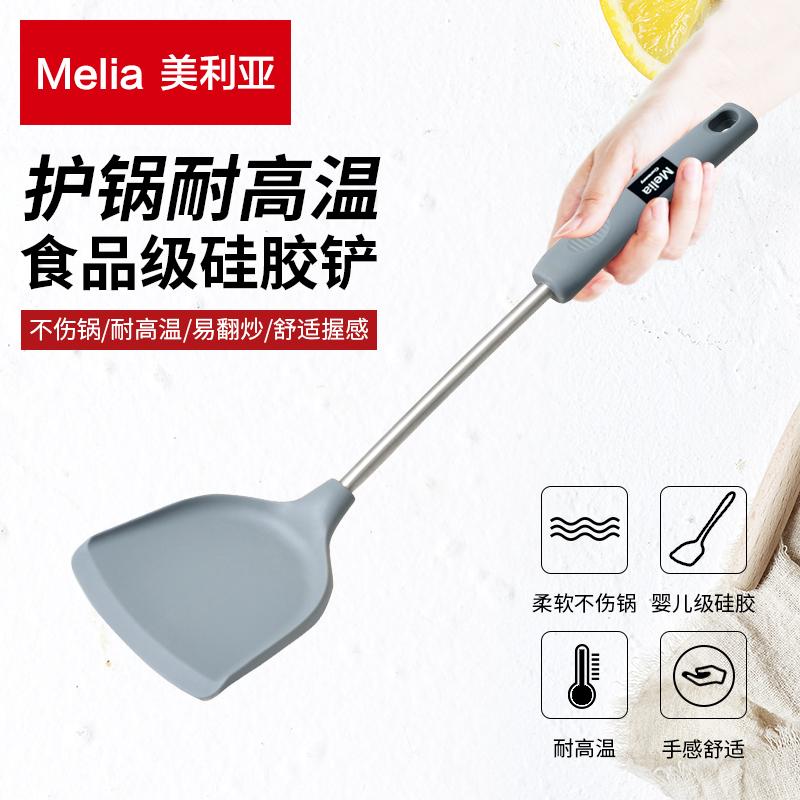 Melia美利亚长柄硅胶铲不粘锅护锅铲炒菜铲子厨具不锈钢柄硅胶铲