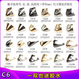 鞋尖金属保护头防踢鞋尖修复装饰品高跟鞋遮瑕装饰耐磨金属保护套