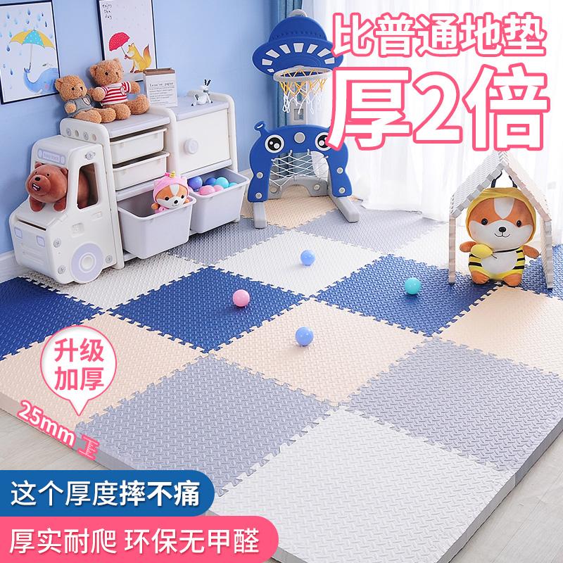 儿童防摔泡沫地垫加厚拼接爬行垫卧室榻榻米家用地板垫拼图爬爬垫