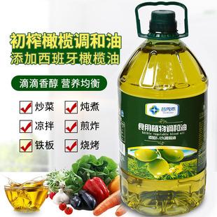 谷秀素粮油调和油橄榄油食用油 桶装家用5l大桶炒菜油 新油植物油
