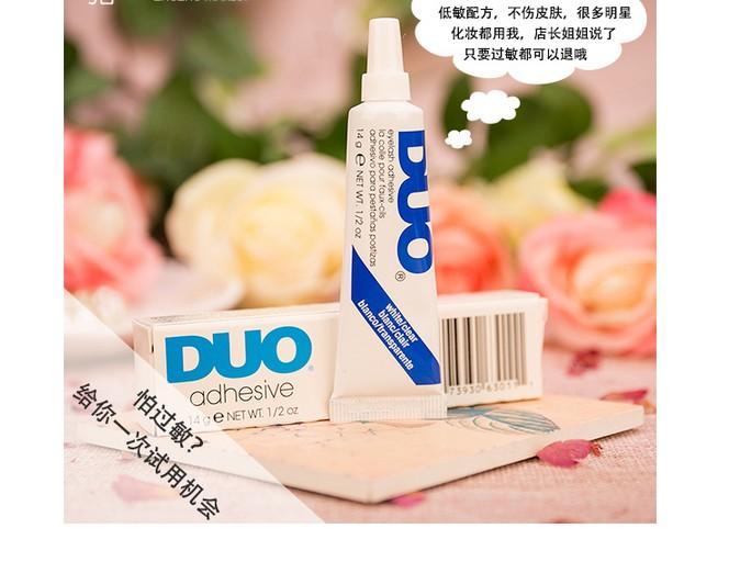 正品美国DUO假睫毛胶水 防过敏透明胶 温和抗过敏大瓶14G