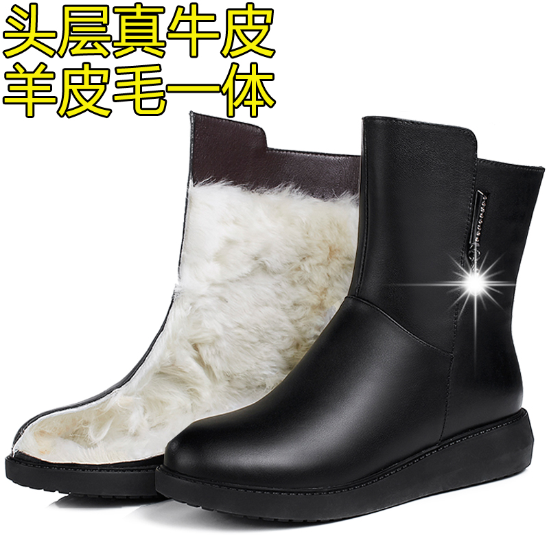 Full leather medium boots womens flat bottom snow boots leather womens cotton shoes flat heel mothers shoes fur one large womens Boots