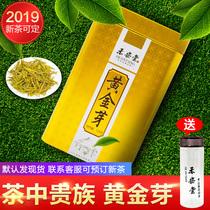 年新茶可定叶黄金芽黄金叶特级礼盒2019正宗安吉白茶125g禾安堂