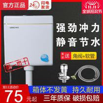 聯塑水箱家用衛生間蹲便器超薄沖便器馬桶廁所節能沖水箱壁掛式