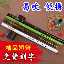Short Flute Refining Shang 0 basic Short Shaw Primer Dongxiao eight hole professional zizhu flute Long flute instrument