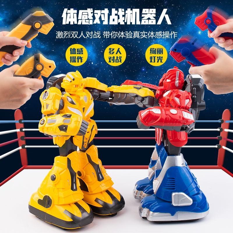 Роботы игровые Артикул 621535161643