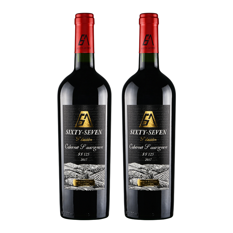 67 red wine ss125 Chile original original bottle imported Cabernet Sauvignon wine dry red gift box packed with two pieces x750ml