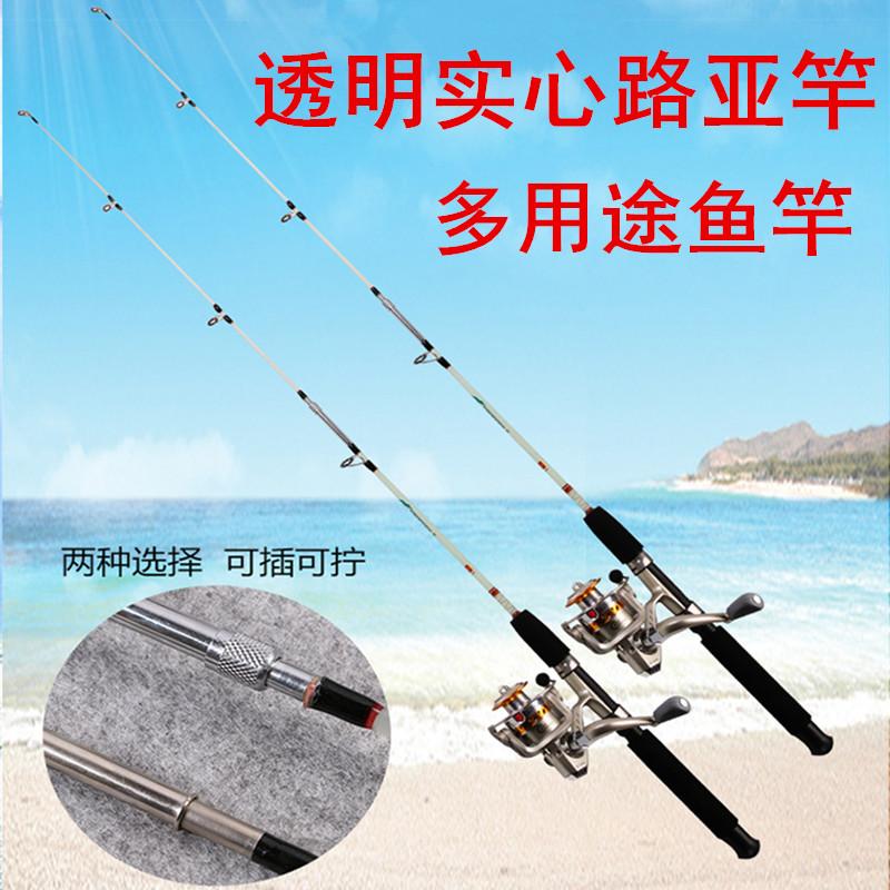 鱼杆钓鱼杆渔具经典鲤鱼远投竿实心加固路亚竿钓竿钓具伐竿海杆