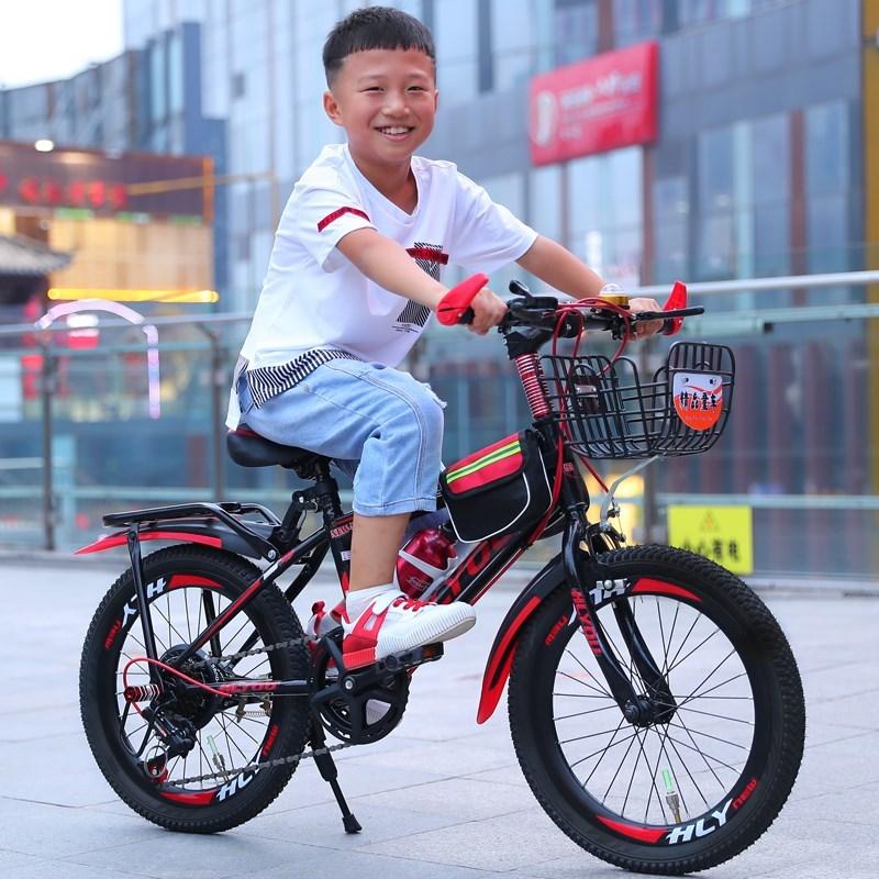 11-08新券。儿童自行车6-7-8-9-10-11-12岁15童车男孩20寸小学生单车山地变