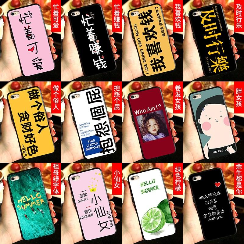 中国风苹果苹果xsmax小米8vivox21华为P206s7plus手机壳oppor15