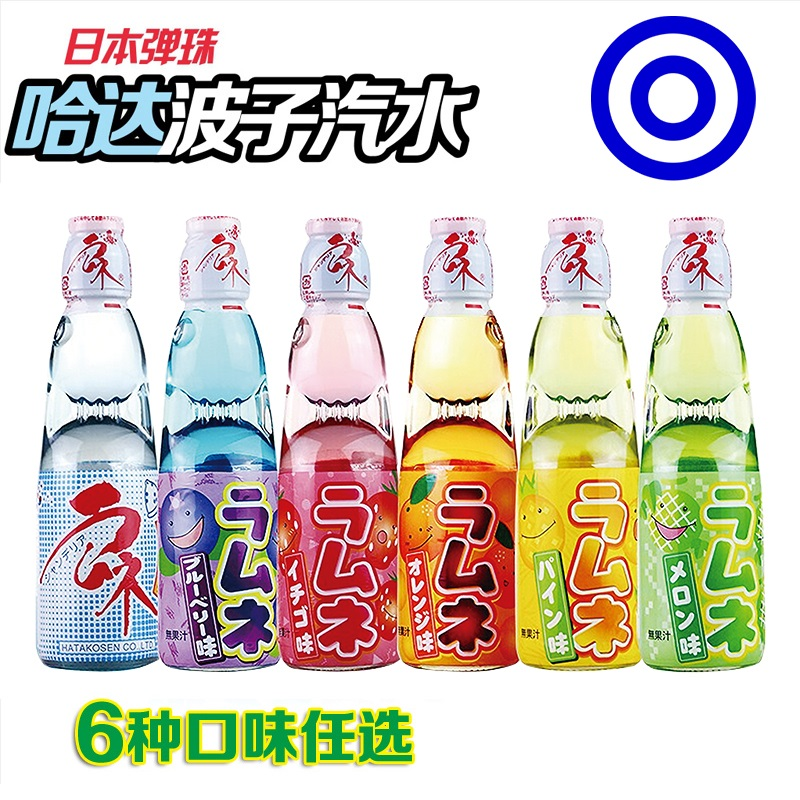 Pinball Bozi soda hada 6 flavor package package price 6 flavor carbonated drinks imported from Japan