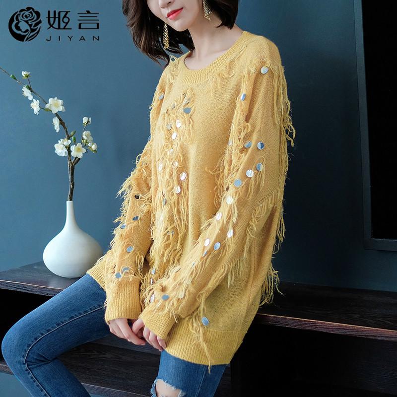 初秋新款女式毛衣圆领套头针织衫亮片流苏设计薄款线衣宽松中长款