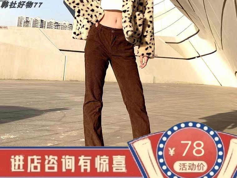 爆火灯芯绒低腰百搭欧美休闲裤加厚优质阔腿裤休闲裤女雪纺阔腿裤