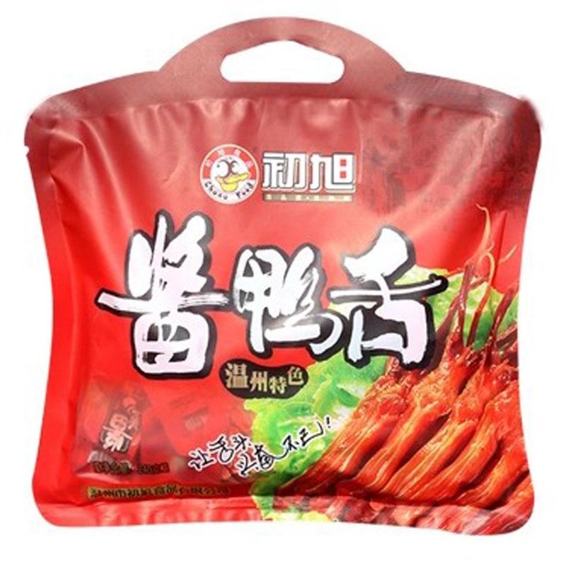 温州特产初旭酱鸭舌头 独立休闲装鸭肉零食 原味240克/香辣220克