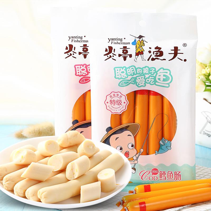 炎亭渔夫鳕鱼肠袋装 原味玉米味儿童小鱼肠即食网红休闲零食100克