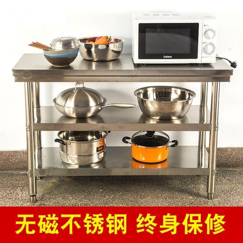 Товары для кухни Артикул 599460862985