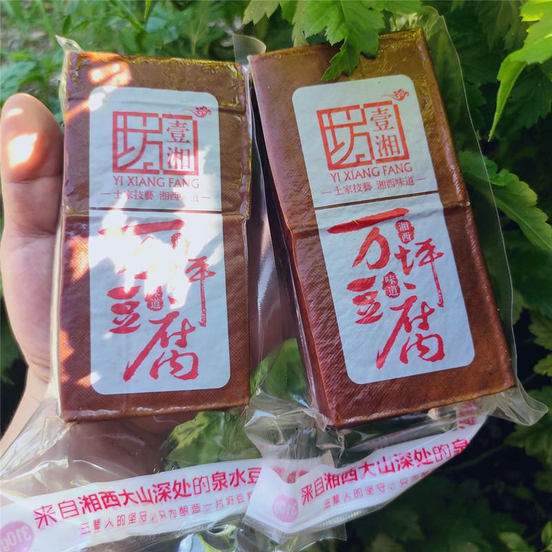 湖南湘西万坪豆腐干柴火烟熏十八洞土特产腊香干永顺吉首豆腐包邮