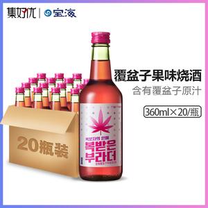 领10元券购买韩国原装进口宝海覆盆子果味烧酒女士低度甜酒水果酒360ml*20瓶装