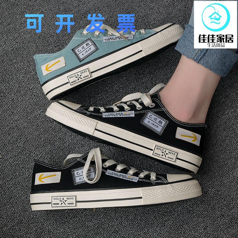 タオバオ仕入れ代行-ibuy99|运动鞋|夏季男鞋透气运动2021休闲韩版潮流百搭帆布板鞋低帮新款男士潮鞋