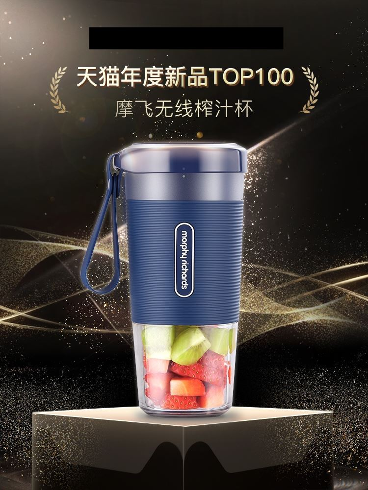 Net red juice machine domestic wireless electric juicer mini portable small fruit processor juice cup