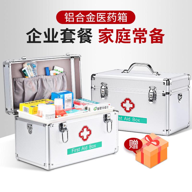 Medicine box aluminum alloy medicine box family enterprise first aid box household medical care box medical care box aluminum box