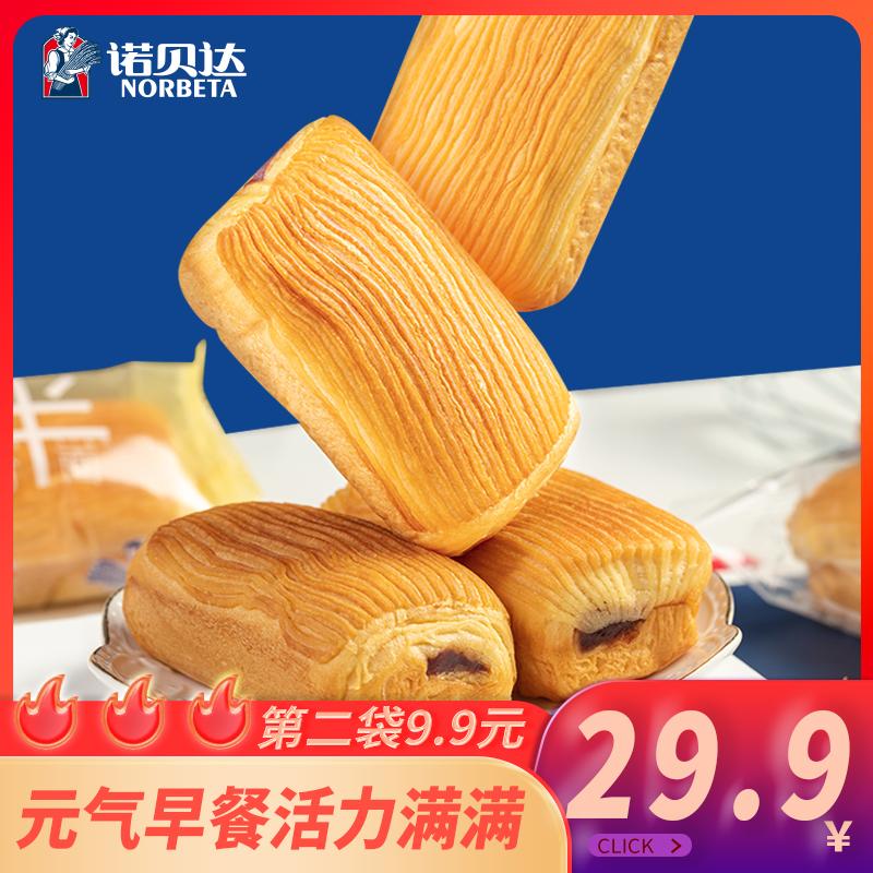 诺贝达营养早餐零食小面包休闲食品早餐速食懒人面包整箱原味批发