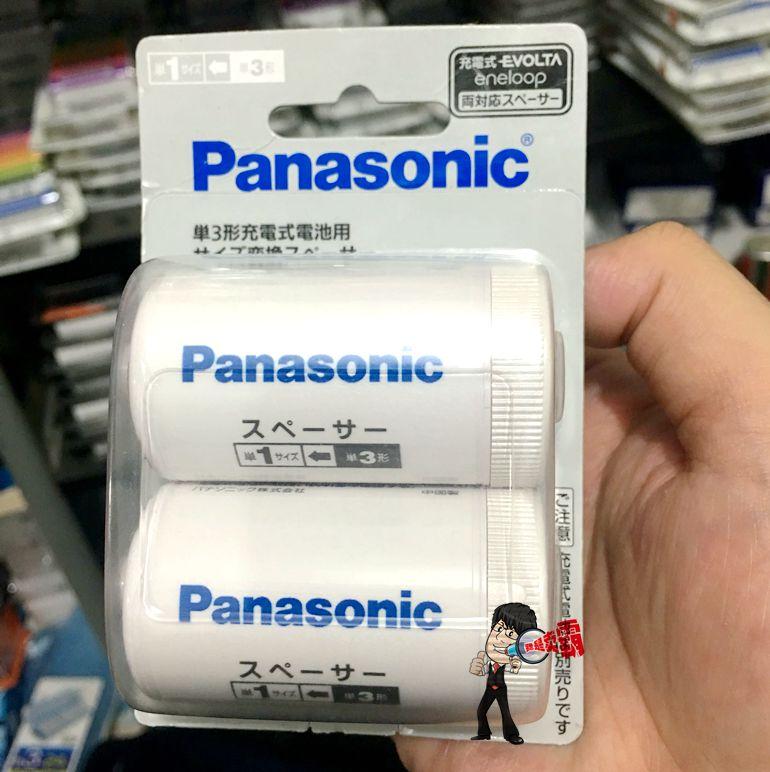 Panasonic 5 количество поворот 1 батареи перевод трубка изменение трубка япония это земля издание с оригинала пакет каждый карта 35 юаней