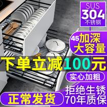 不锈钢厨房橱柜阻尼双层抽屉式调味碗碟收纳碗架配件304拉篮碗篮