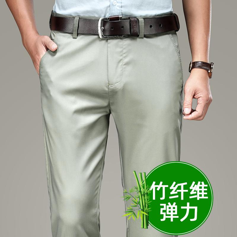 夏季薄款男士休闲裤男中年宽松直筒西裤男浅色商务男裤子超薄长裤