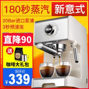 领90元券购买ACA/北美电器 AC-ES12A咖啡机家用商用意式全半自动小型蒸汽奶泡