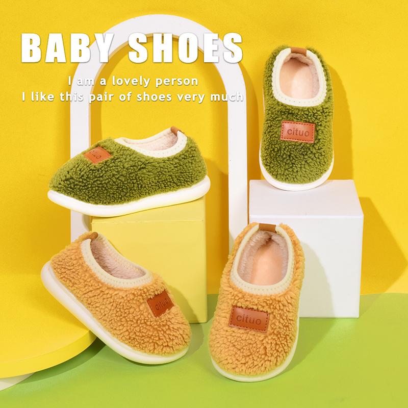 儿童棉拖鞋男宝宝家居鞋秋冬季室内幼儿小孩拖鞋女童包跟毛毛棉鞋