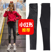Girls' perforated Leggings thin medium and large children's black pants spring and autumn children's versatile small leg pencil pants