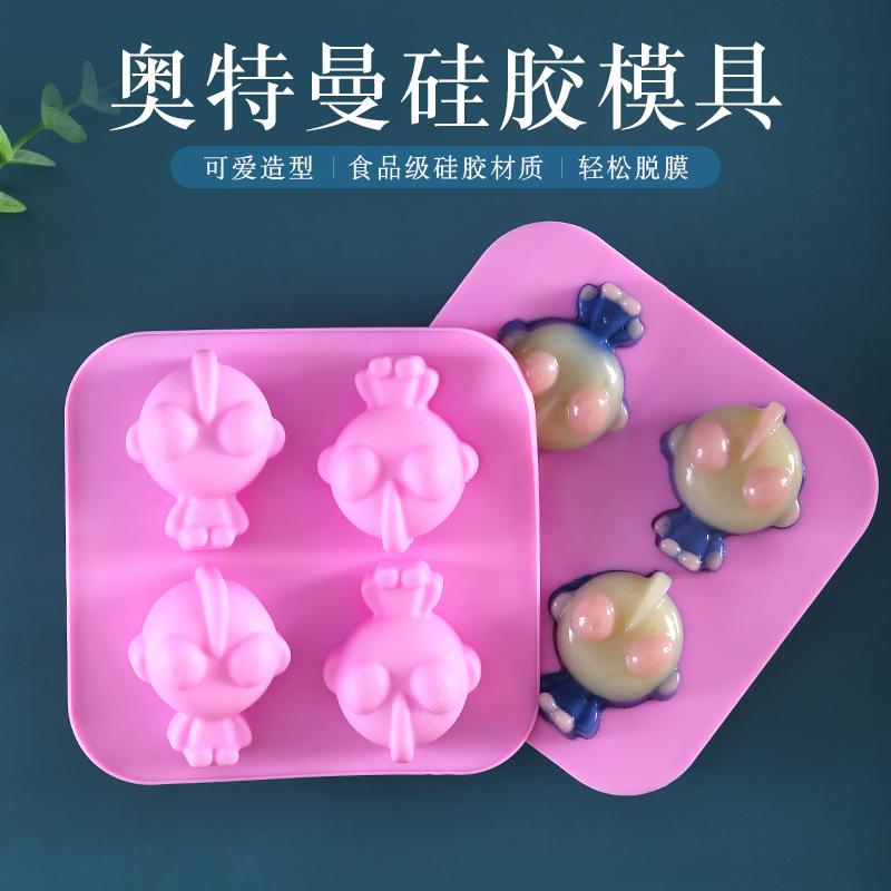 奥特曼布丁模具硅胶果冻慕斯白凉粉奶冻钵仔糕烘焙小白兔子耐高温模具