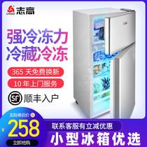 三门式节能冰箱三开门家用多开双门206LSTPFBCD统帅Leader海尔