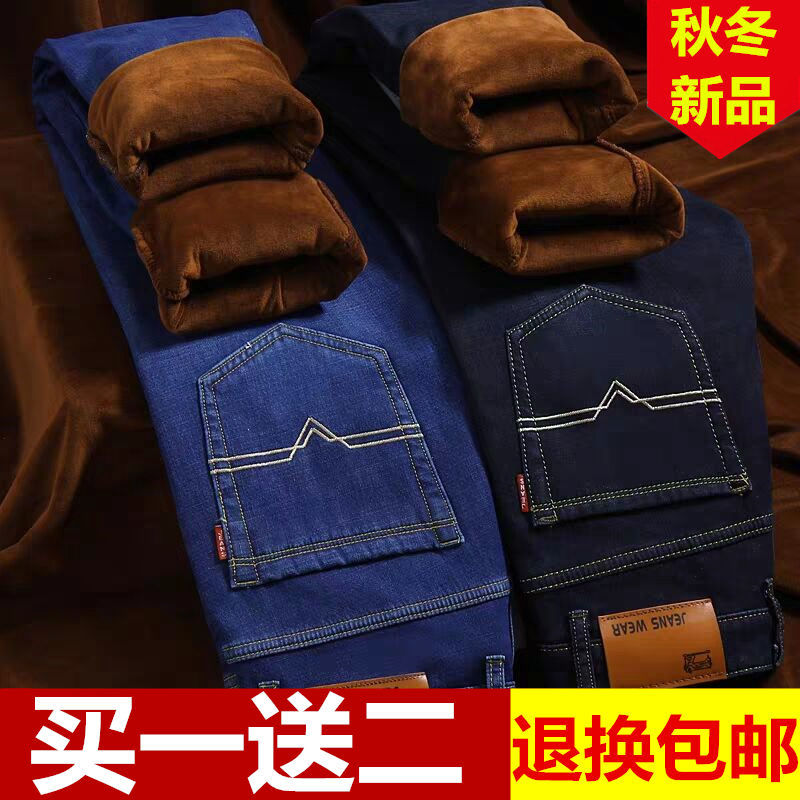 Mens elastic Plush jeans in autumn and winter