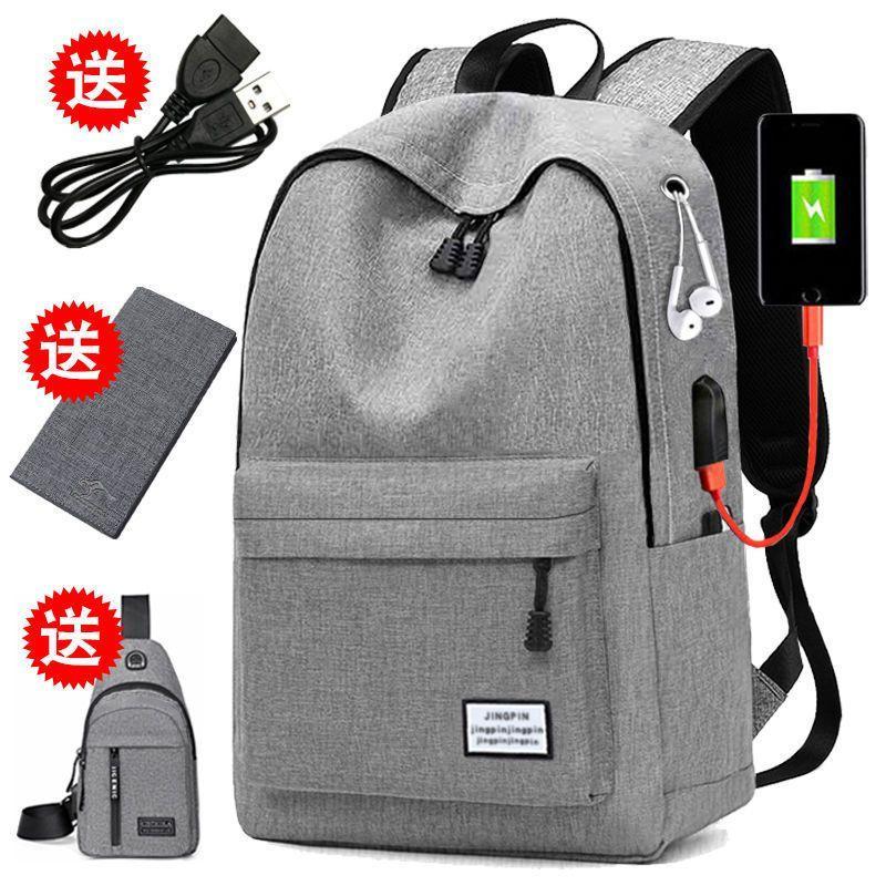 休闲书包男帆布简约双肩包男韩版背包大容量中学生书包电脑旅行包