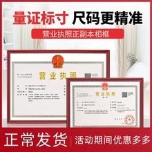 黑色營業執照保護框42x30cm證件 榮譽證塑料a4相框易安裝 畫像掛式