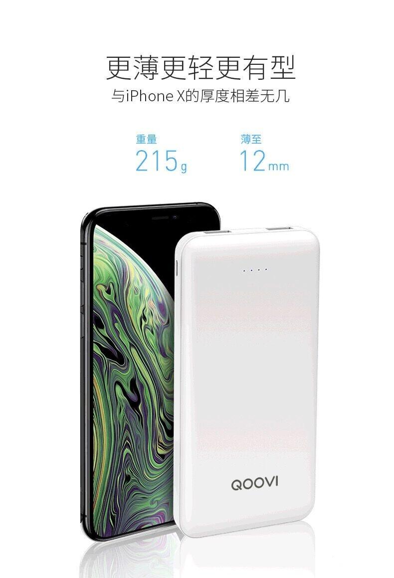 11-08新券充电宝10000毫安超薄小巧便携 超大容量移动电源苹果安卓通用正品