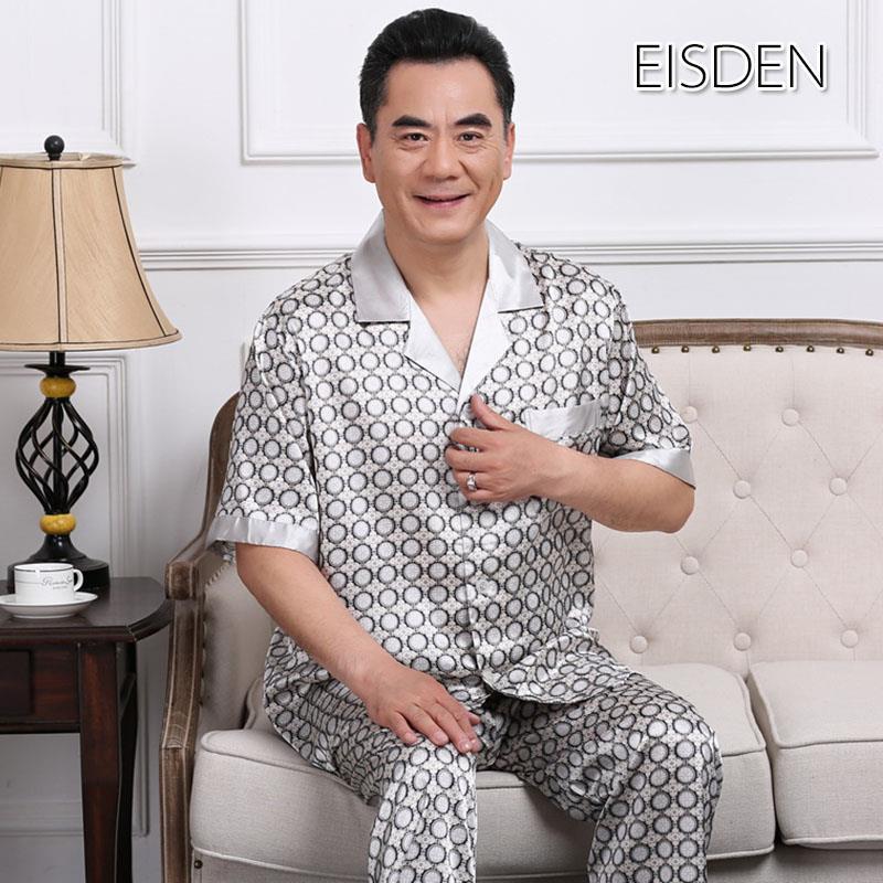 睡衣男士冰丝绸短袖薄款中年爸爸老人父亲夏季中老年人家居服套装